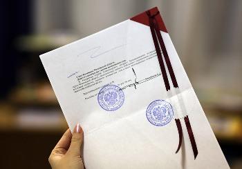 АКЦИЯ! Нотариальное заверение за 450 рублей